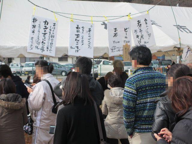 相生 牡蠣祭り18