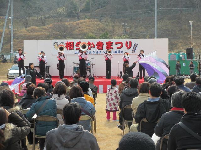 相生 牡蠣祭26