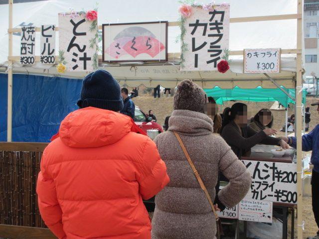 相生 牡蠣祭23