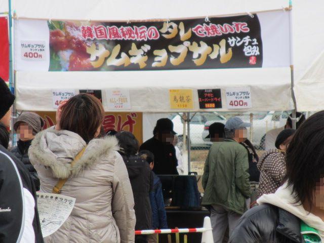 相生 牡蠣祭28