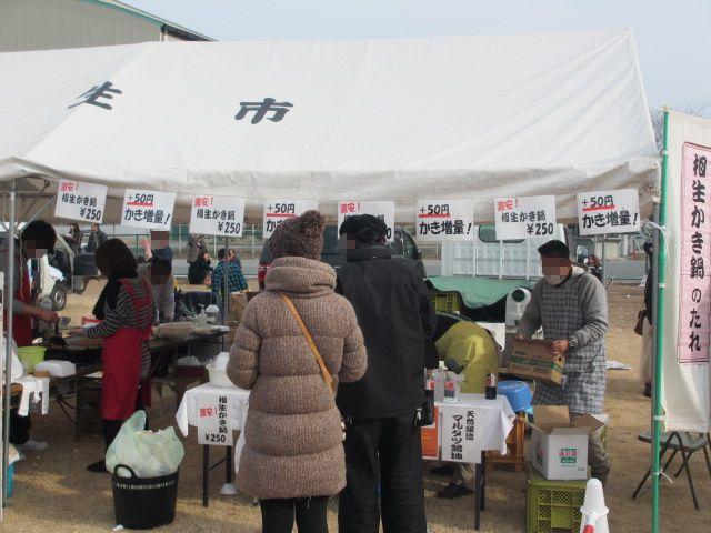 相生 牡蠣祭34