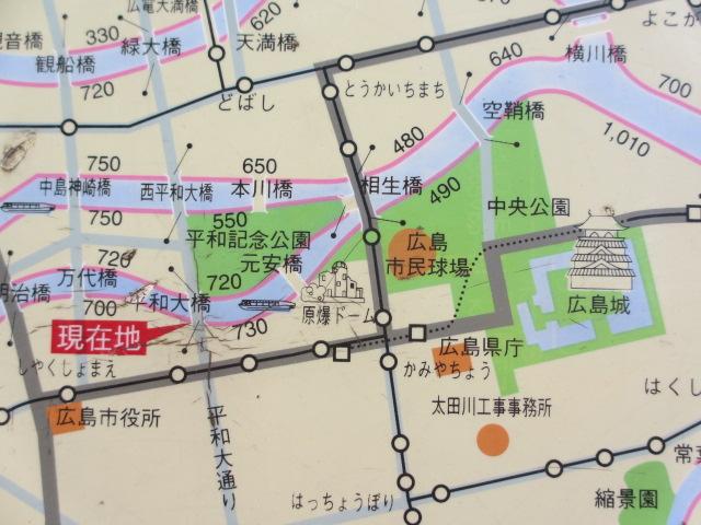広島観光 市内観光1