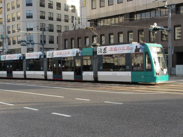 広島観光 路面電車