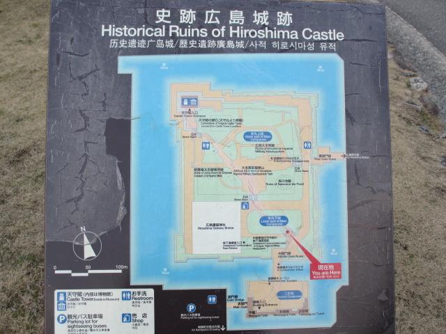 広島観光 広島城2