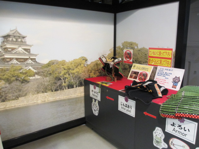 広島観光 広島城4