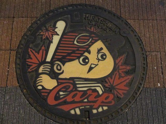 広島観光 マツダスタジアム2