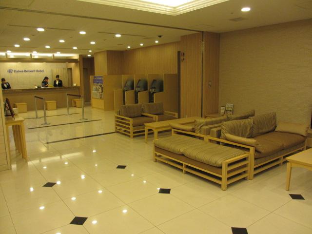 広島観光 ダイワロイネットホテル2