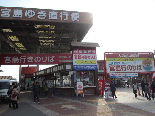 宮島かき祭り2