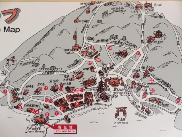 宮島かき祭り7