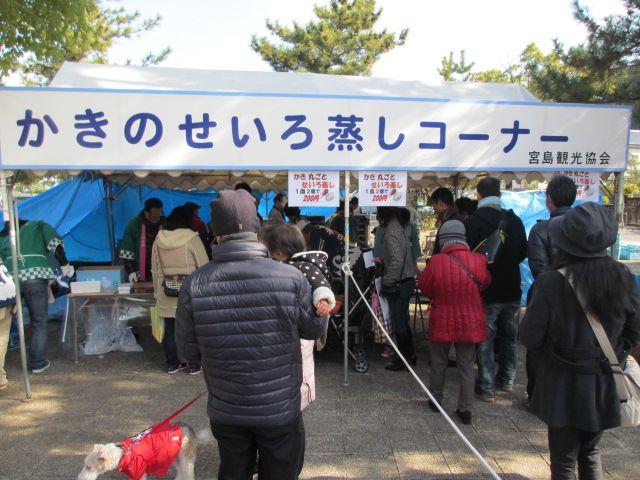宮島かき祭り11