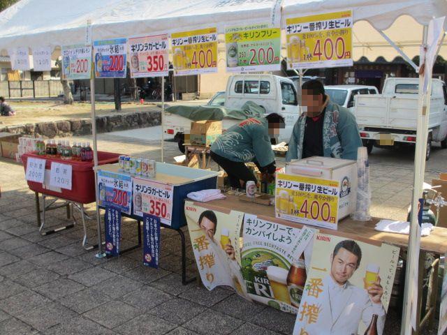 宮島かき祭り14