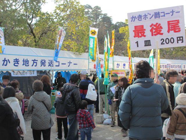 宮島かき祭り18