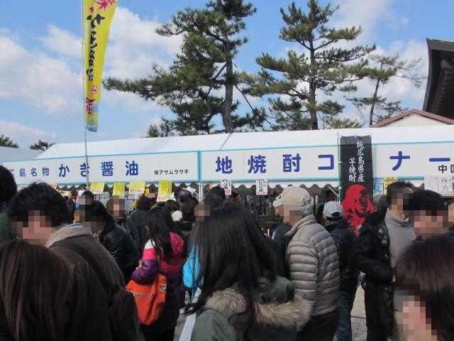 宮島かき祭り19