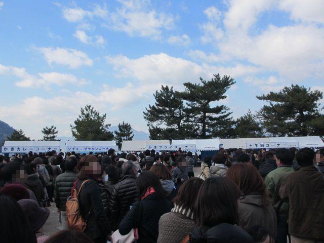 宮島かき祭り17
