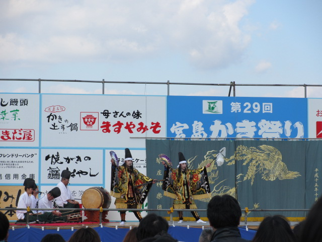 宮島かき祭り21