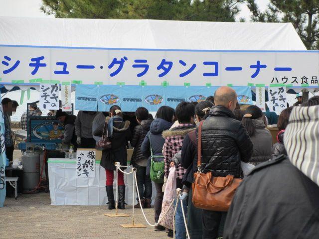 宮島かき祭り24