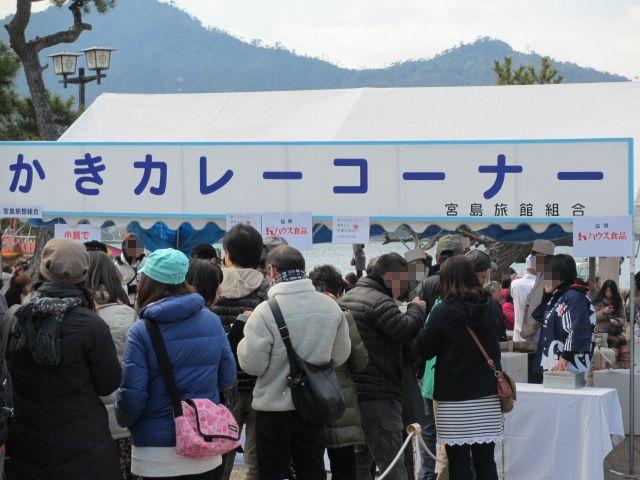 宮島かき祭り27