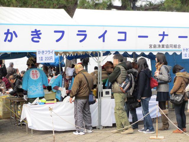 宮島かき祭り22