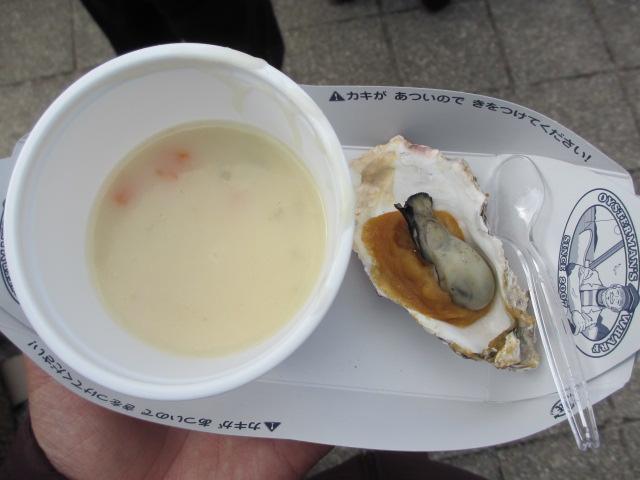 宮島かき祭り25