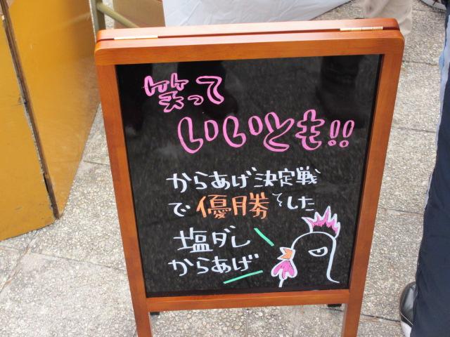 宮島かき祭り31