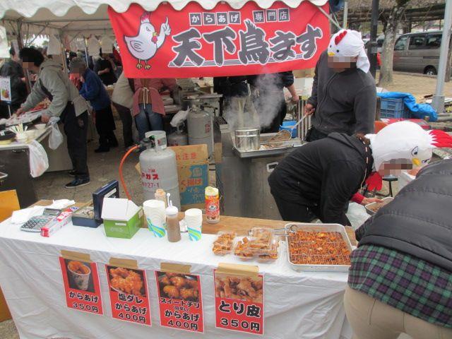 宮島かき祭り29