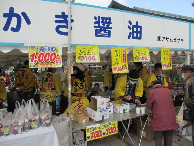 宮島かき祭り32