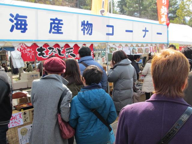 宮島かき祭り39