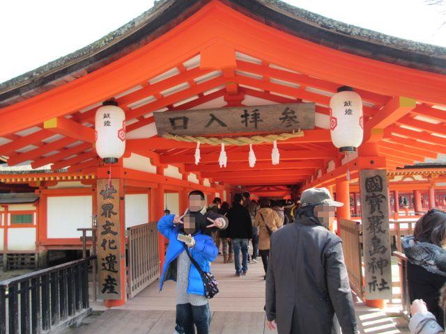 厳島神社14