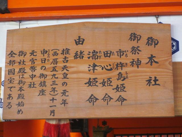 厳島神社26