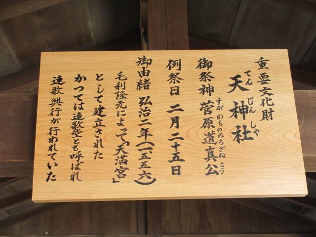 厳島神社37