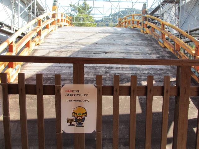 厳島神社40