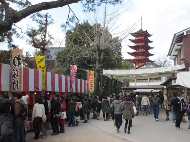 厳島神社 五重塔へ4
