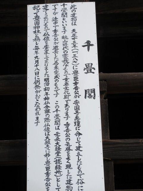 厳島神社 五重塔へ8