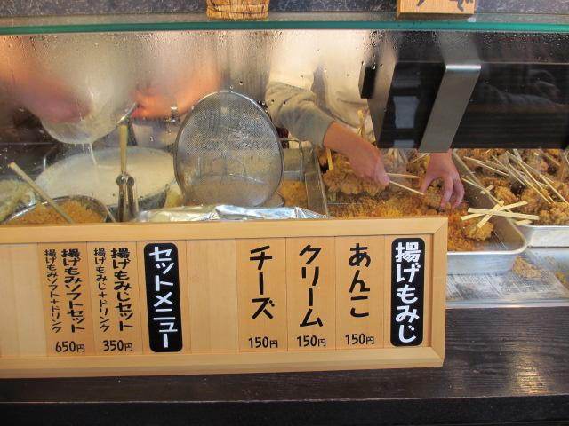 厳島神社 表参道商店街(紅葉堂 弐番屋2)