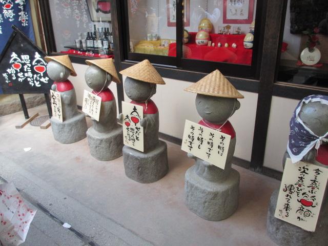 厳島神社 表参道商店街3