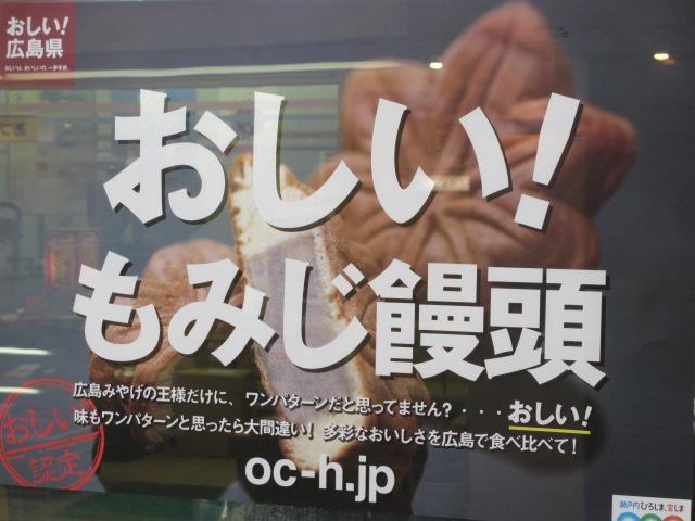 厳島神社 ポスター