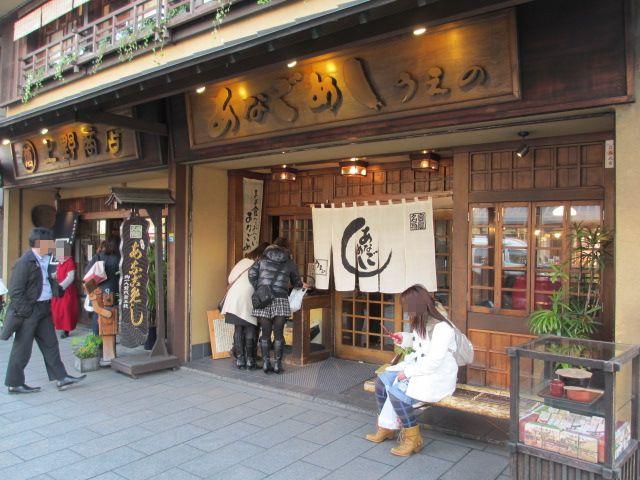 広島観光と宮島かき祭りの旅 うえの 外観