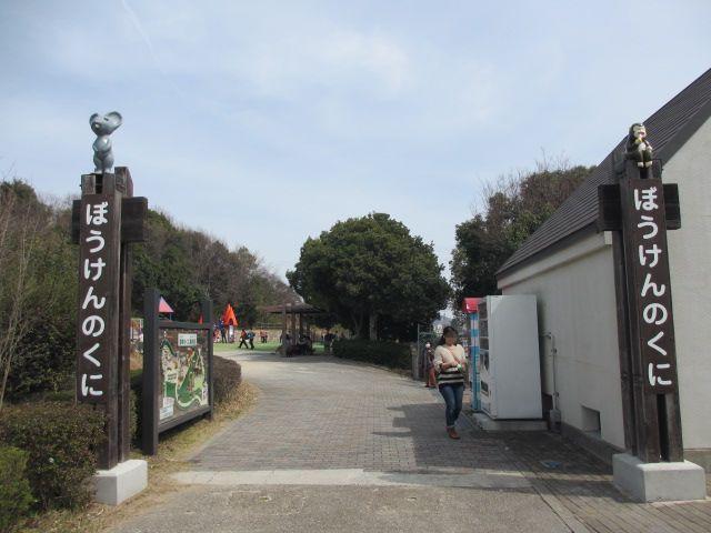 神戸総合運動公園29