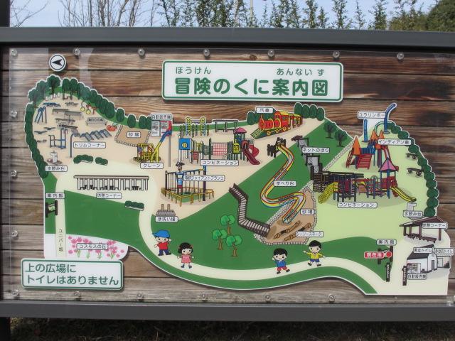 神戸総合運動公園30