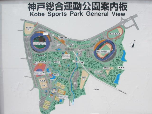 神戸総合運動公園41