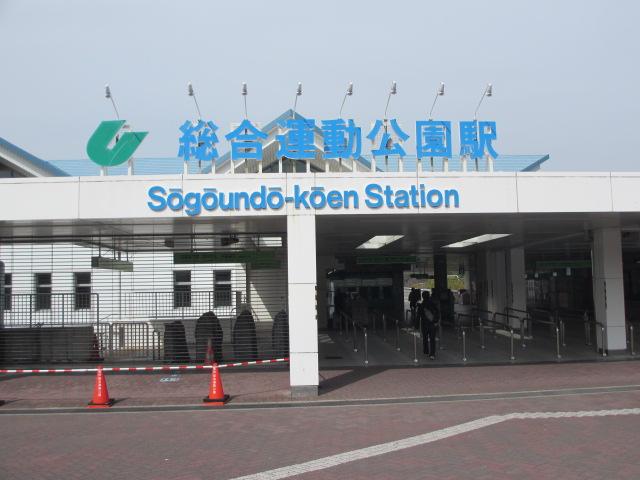 神戸総合運動公園43