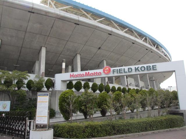 神戸総合運動公園44