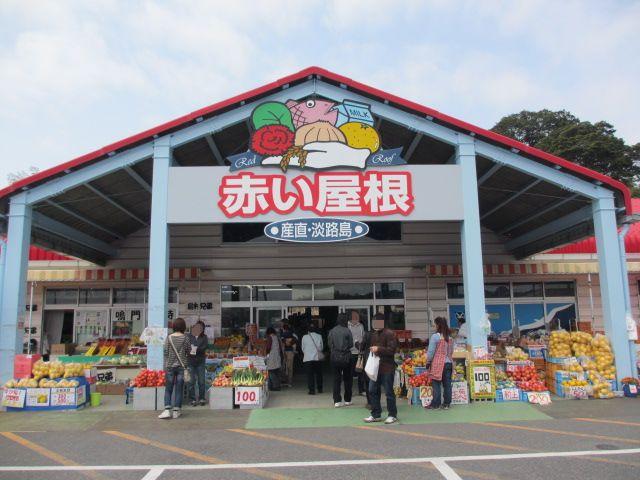 淡路島 赤い屋根