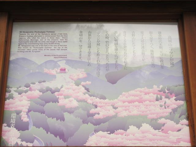 吉野水分神社~義経の隠れ塔7