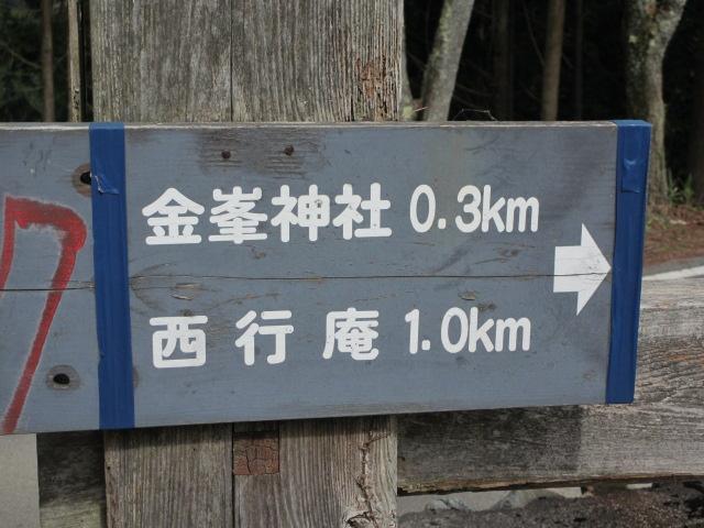 吉野水分神社~義経の隠れ塔10