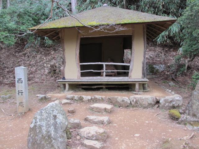 義経の隠れ塔~西行庵(西行庵)2