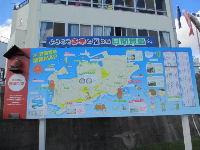 日間賀島の散策MAP