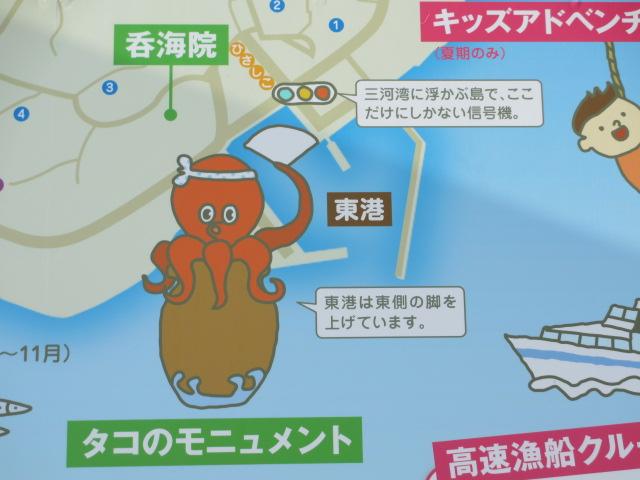 日間賀島の散策MAP2