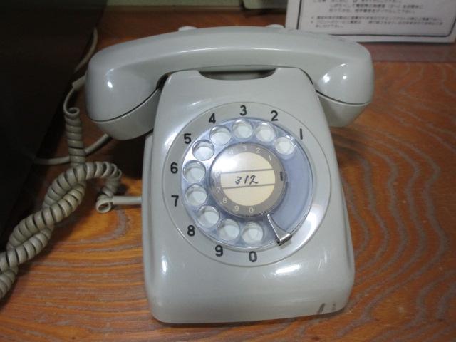 サンホテル 大陽荘 電話