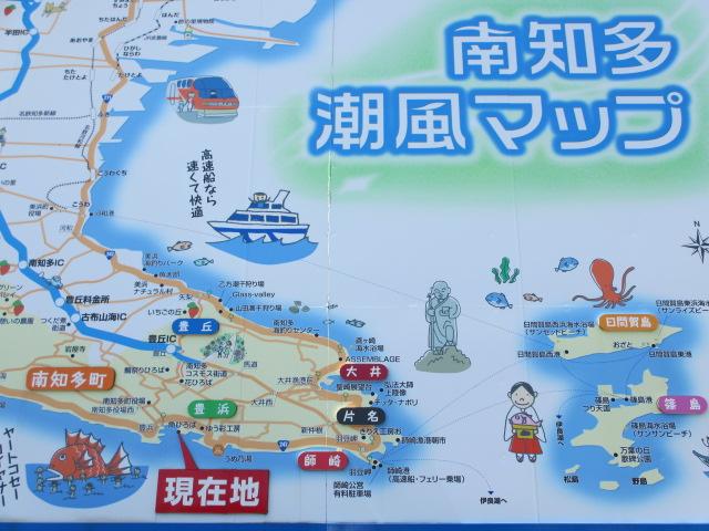 南知多 潮風マップ